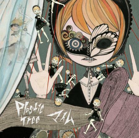 シングル「マイム」【初回限定盤C】(CD+DVD) (okmusic UP's)