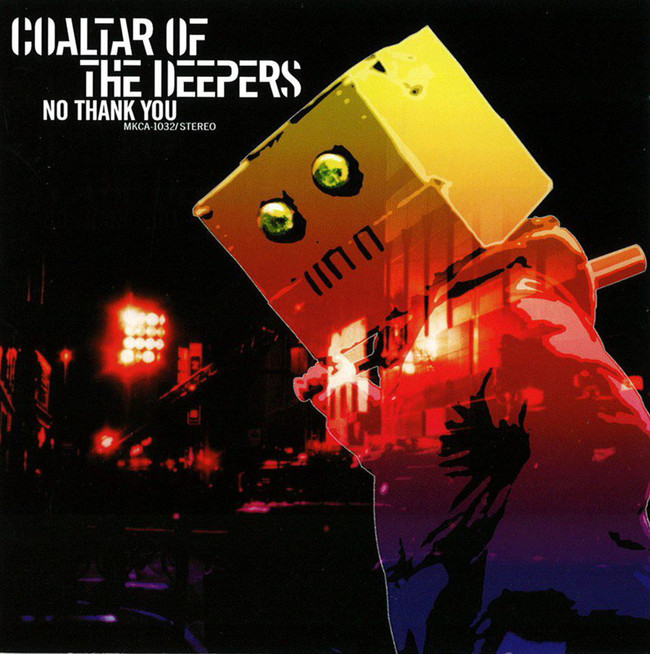 「The End of Summer」('01)/COALTAR OF THE DEEPERS - ジャケット画像