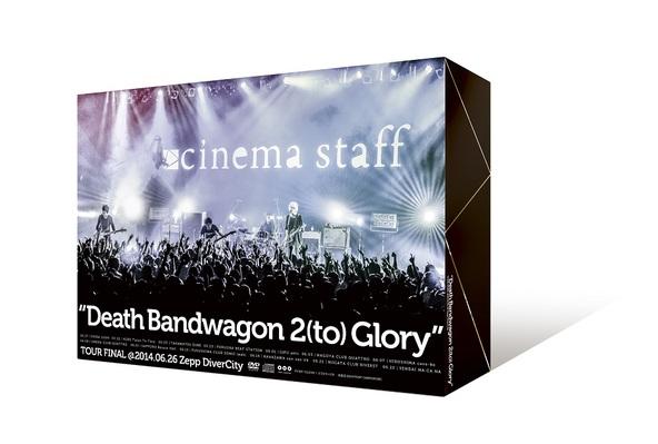 "DVD『""Death Bandwagon 2(to) Glory"" TOUR FINAL@2014.06.26 Zepp DiverCity』(立体) (okmusic UP's)"