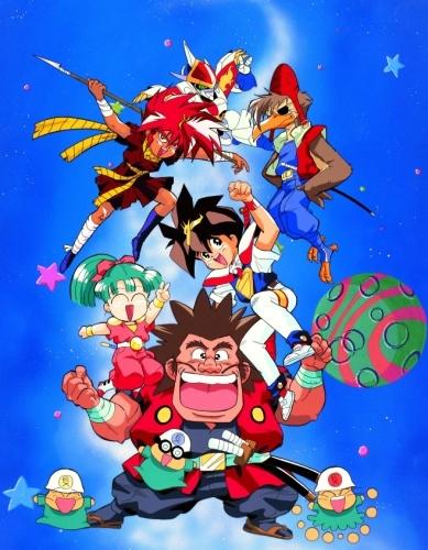 25周年を記念してCD-BOXがリリースされるTVアニメ「魔神英雄伝ワタル」 (C)サンライズ・R