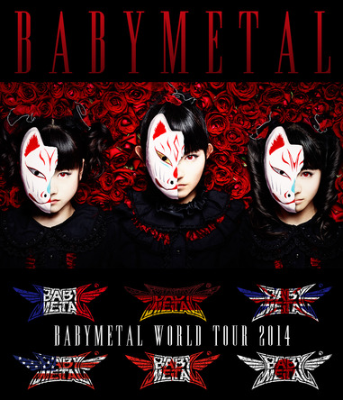 『BABYMETAL WORLD TOUR 2014』 (okmusic UP's)