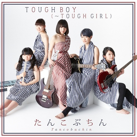 ライブハウス限定CD「OUGH BOY(〜TOUGH GIRL)」 (okmusic UP\'s)