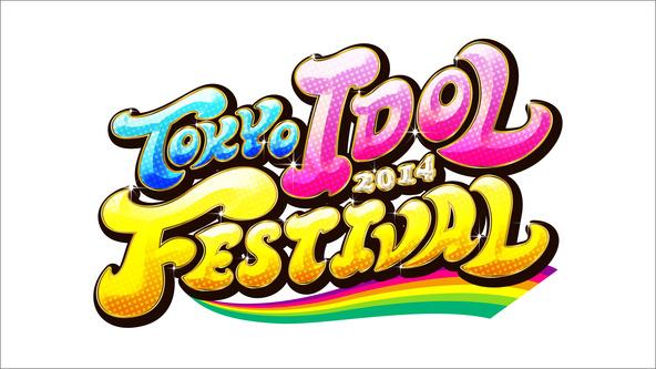 『東京アイドルフェスティバル(TIF)2014』 (okmusic UP's)