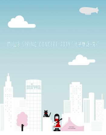"Blu-ray『miwa spring concert 2014 ""渋谷物語~完~""』【初回仕様限定盤】 (okmusic UP's)"