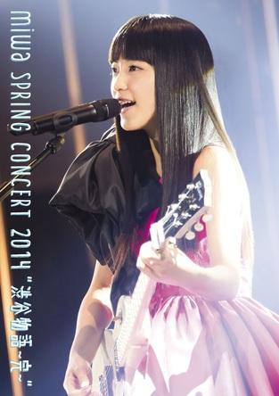 "DVD『miwa spring concert 2014 ""渋谷物語~完~""』【通常盤】 (okmusic UP's)"