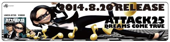 【ステッカー】大阪エリア (okmusic UP's)