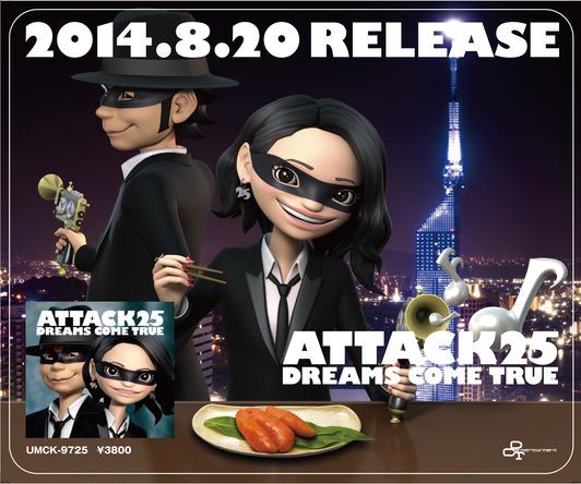 【ステッカー】福岡エリア (okmusic UP's)