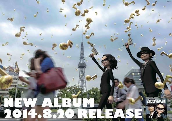 【駅貼りポスター】名古屋エリア (okmusic UP's)