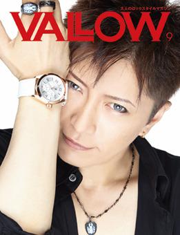 VALLOW9月号行表紙・GACKT (okmusic UP's)