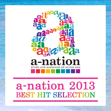 コンピレーションアルバム『a-nation 2013 BEST HIT SELECTION』 (okmusic UP\'s)