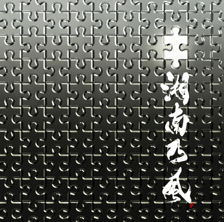 シングル「パズル」【初回限定盤】(CD+DVD) (okmusic UP's)