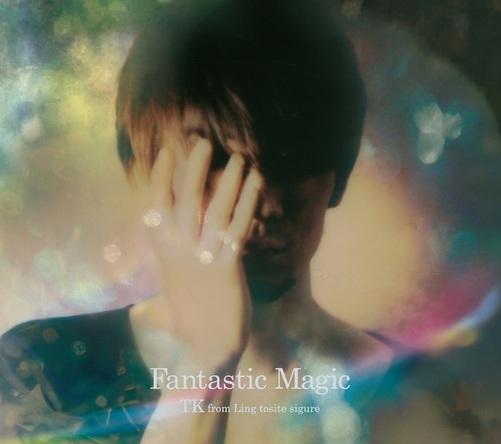 アルバム『Fantastic Magic』【初回生産限定盤】(CD+DVD) (okmusic UP's)