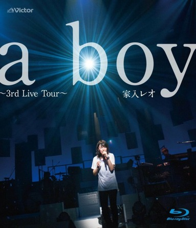 Blu-ray 『a boy~3rd Live Tour~』 (okmusic UP's)