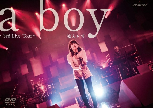 DVD 『a boy~3rd Live Tour~』 (okmusic UP's)