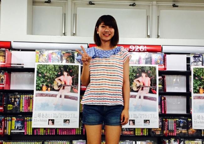 8月6日@札幌・TSUTAYA
