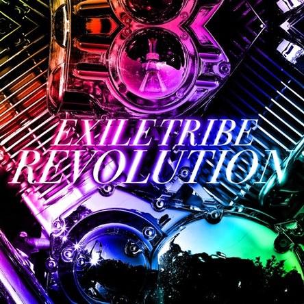 アルバム『EXILE TRIBE REVOLUTION』 (okmusic UP's)
