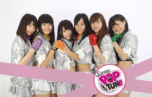 SiAM&POPTUe、3rdシングル「ヒロイン革命」ダウンロードキャンペーン第2弾を発表 (okmusic UP's)