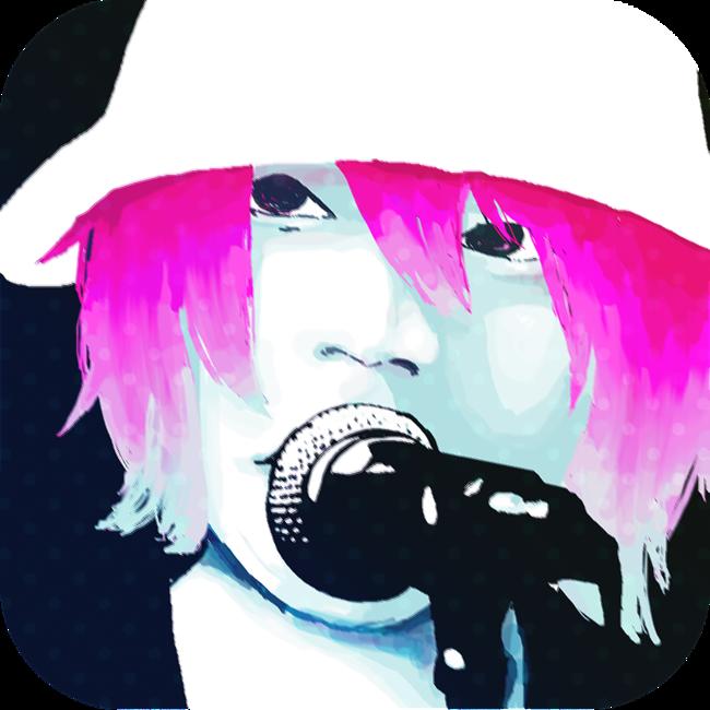 アプリ『私のバンドマン』