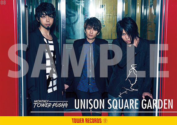 タワーレコード特典 特製撮り下ろしA2ポスター (okmusic UP's)