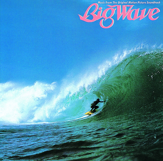 アルバム『Big Wave(30th Anniversary Edition)』