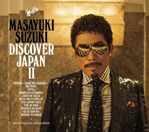 アルバム『DISCOVER JAPANII』【初回生産限定盤】 (okmusic UP's)