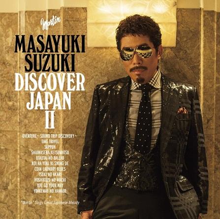 アルバム『DISCOVER JAPANII』【通常盤】 (okmusic UP's)