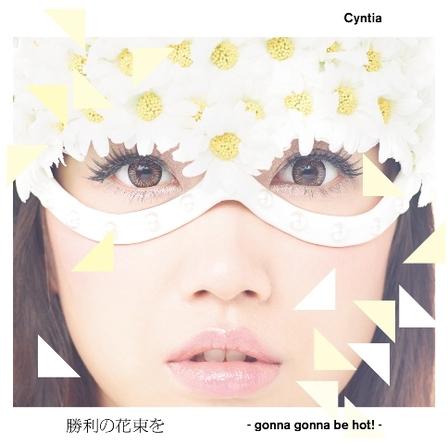 シングル「勝利の花束を-gonna gonna be hot !-」【初回限定盤A】(CD+DVD) (okmusic UP's)