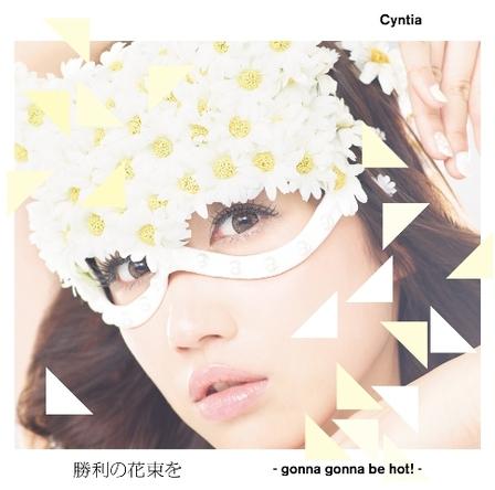 シングル「勝利の花束を-gonna gonna be hot !-」【通常盤】(CD) (okmusic UP's)