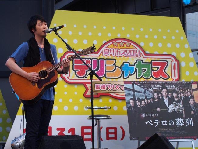 8月11日(月)@赤坂サカス・デリシャカスステージ