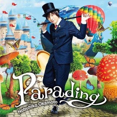 岡本信彦『Parading』豪華盤ジャケット画像