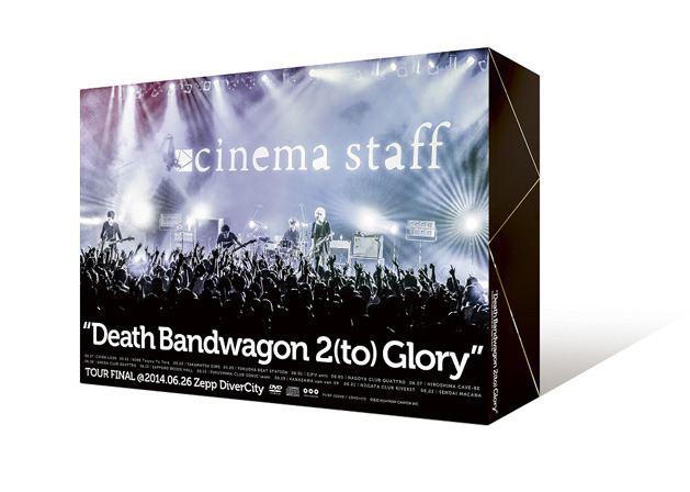 DVD 『''Death Bandwagon 2(to) Glory'' TOUR FINAL@2014.06.26 Zepp DiverCity』立体写真