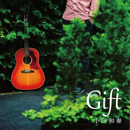 ミニアルバム『Gift』 (okmusic UP's)