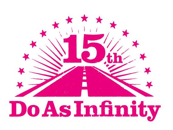 Do As Infinity15周年ロゴ (okmusic UP's)