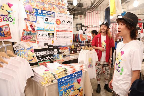 8月12日、ハジ→が原宿でゲリラライブ実施! (okmusic UP's)