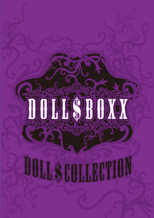 """DVD 『ドールズ・コレクション』【スペシャル""""$""""ボックス】 (okmusic UP's)"""