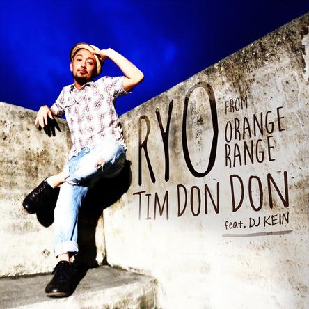 配信シングル「Tim Don!-Don! feat. DJ KEIN」 (okmusic UP's)