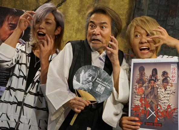 """8月13日(星期三)@""""Kyomidan Live Bar Thriller Night Roppongi""""(okmusic UP's)"""