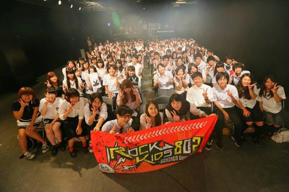 8月12日(火)@FM802「ROCK KIDS 802 –Ochiken Goes on-」公開収録 (okmusic UP's)