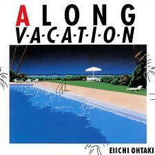 『A LONG VACATION』のジャケット画像 (okmusic UP's)