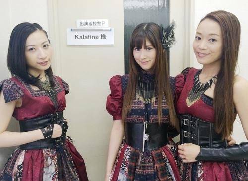 テレビ番組出演時の楽屋前にて、Kalafinaの3人