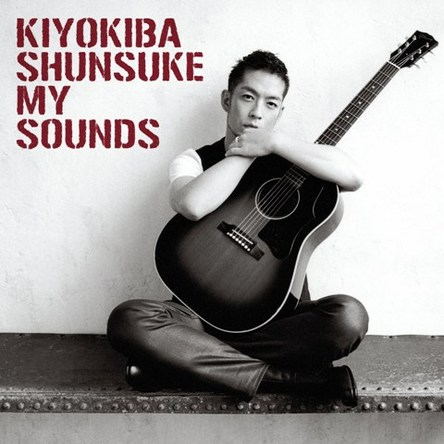 アルバム『MY SOUNDS』【初回盤】 (okmusic UP's)