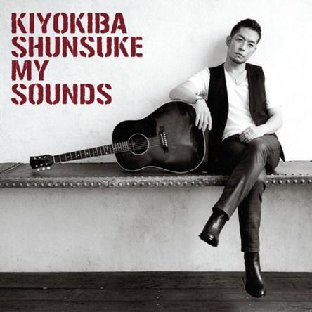 アルバム『MY SOUNDS』【通常盤】 (okmusic UP's)