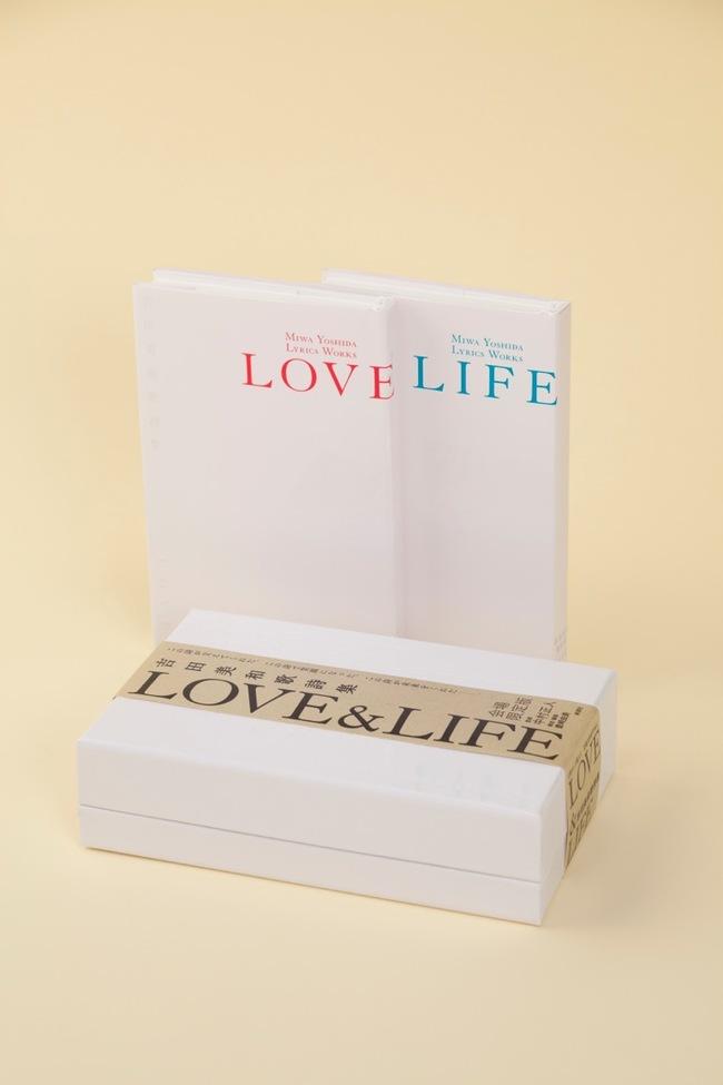 「吉田美和歌詩集 LOVE&LIFE」2冊セット箱入り