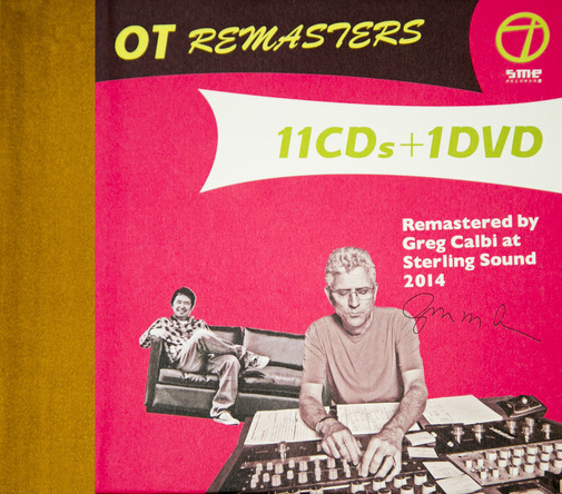 「OT REMASTERS」 (okmusic UP's)