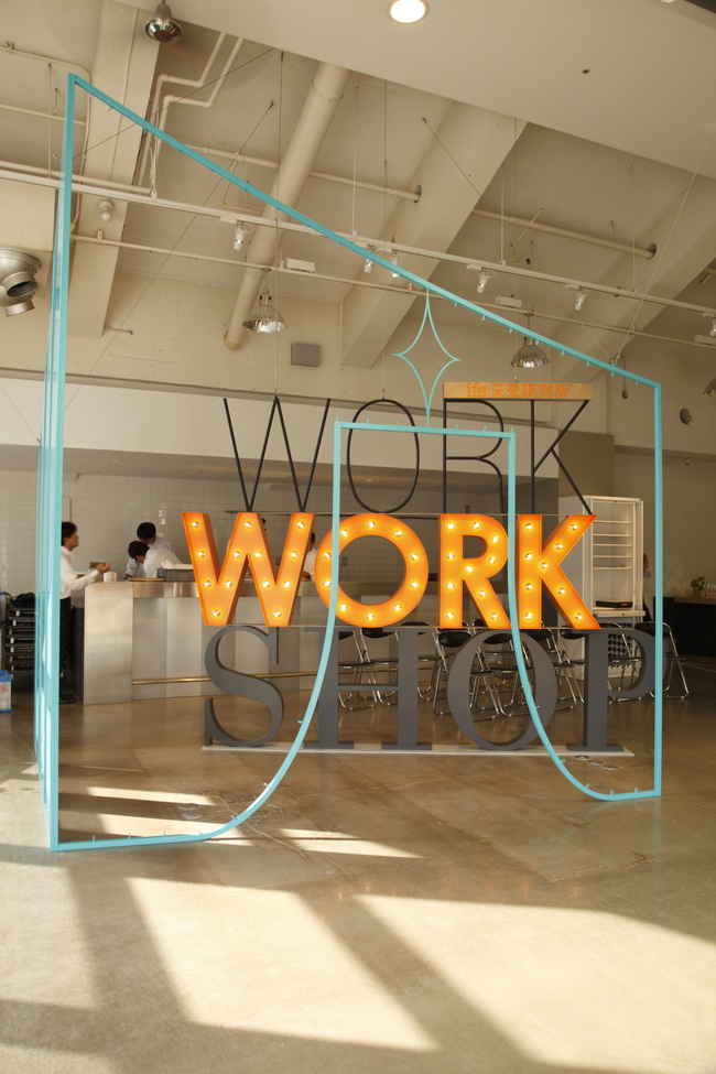 独バッハ・コンクールで日本人初の1位になった岡本誠司らが出演する『WORK WORK CONCERT』開催