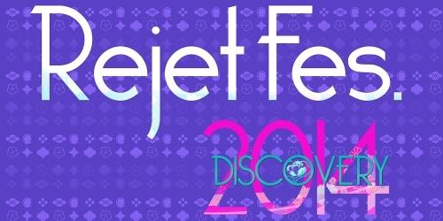"Rejetがこれまで手がけてきた女性向けコンテンツを一堂に集めたイベント""Rejet Fes.2014 DISCOVERY""が開催決定"