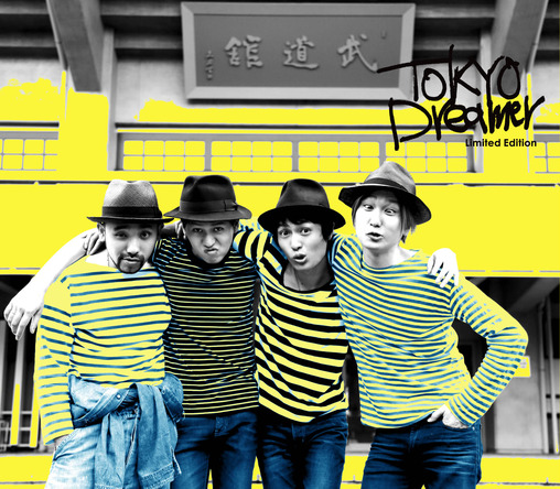 「TOKYO Dreamer」武道館会場限定スリーブジャケット(坂倉心悟) (okmusic UP's)