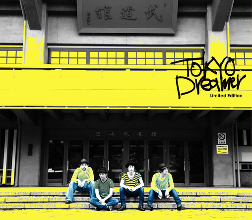 「TOKYO Dreamer」武道館会場限定スリーブジャケット(対馬祥太郎) (okmusic UP's)