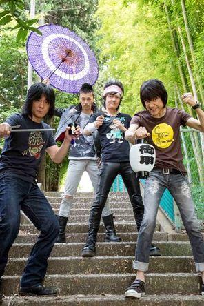 ザ・クロマニヨンズ (okmusic UP's)