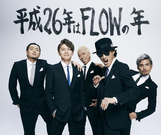 FLOW (okmusic UP's)